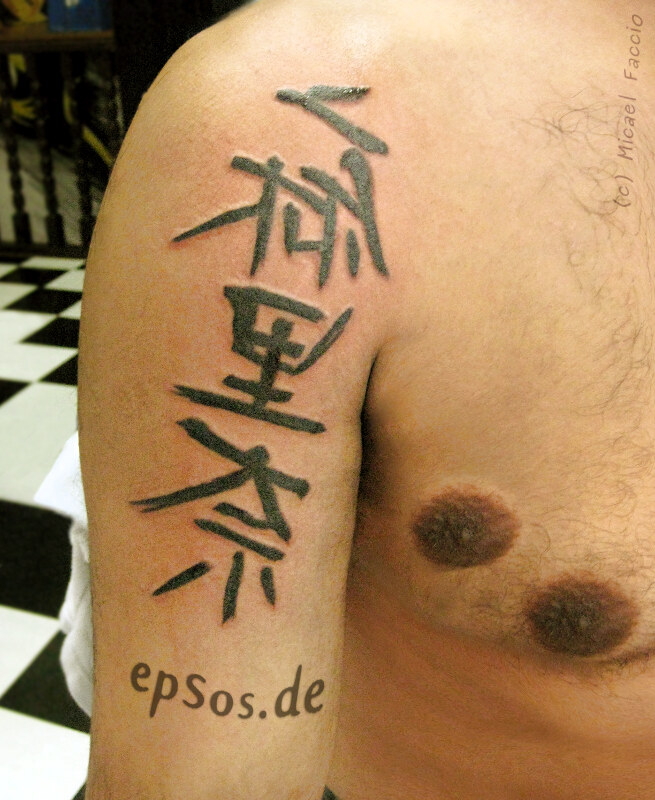 Chinese script tattoos design ideas for men.